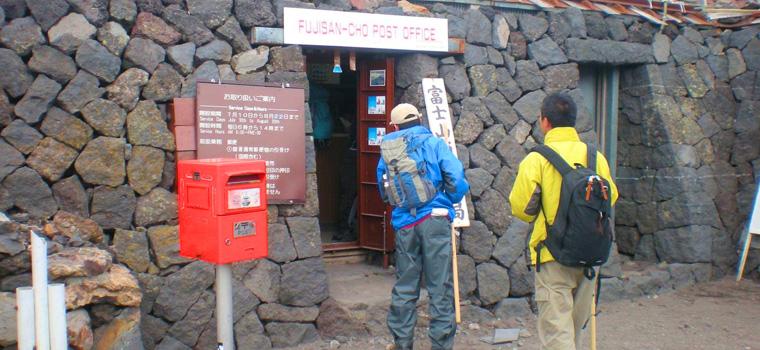 富士登山における服装の基本